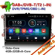 """8901 9 """"Android 9.0 samochodowe stereo odtwarzacz multimedialny DAB + TPMS 4G WIFI Bluetooth dla PASSAT GOLF 5/6 siedzenie tiguan"""
