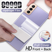 Protecteur d'écran Pour Samsung Galaxy A50 A51 A52 A32 A70 A71 A72 A21s Hydrogel Film Pour S21 S20 FE S10E S9 S8 Plus Note 20 Ultra arriere écran protecteurs mobile téléphone accessoires