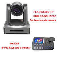 20x Zoom 1080p60fps estudio de producción de vídeo Multimedia IP POE PTZ cámara de vídeo + pantalla LCD de 5 pulgadas controlador de teclado Onvif