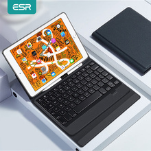 ESR Tablet Keyboard Case For iPad 7.9 inch iPad Mini 5 4 Bluetooth Wireless Keyboard Case Smart PU Leather Full Folio Flip Cover