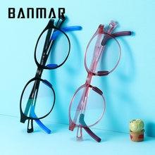 Очки banmar tr с защитой от сисветильник и излучения для детей