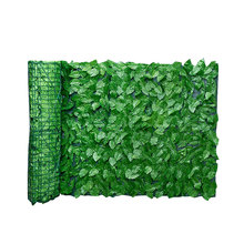 Fence-Screen Wall Artificial-Leaf Landscaping Backyard Outdoor Garden