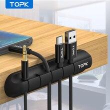 TOPK Cáp Nhà Tổ Chức Silicone Cáp USB Cuốn Gọn Để Bàn Ngăn Nắp Quản Lý Kẹp Giữ Cáp Cho Chuột Dây Tai Nghe Người Tổ Chức