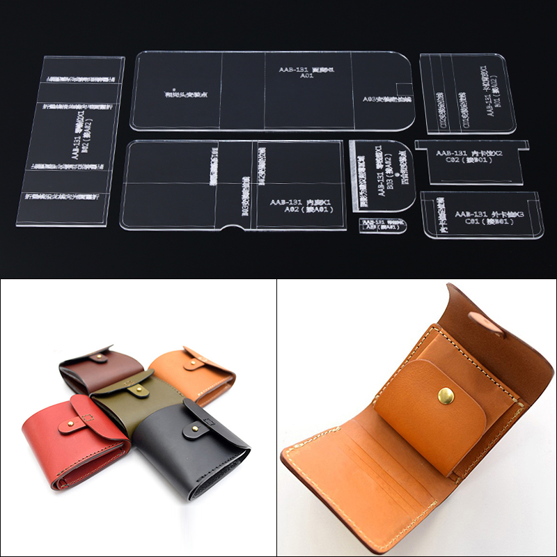 Short Wallet Acrylic Template Tool for Leather Sewing Pattern Stencil Laser Cut Template DIY Leather Handmade Craft  11*9.5*2cm