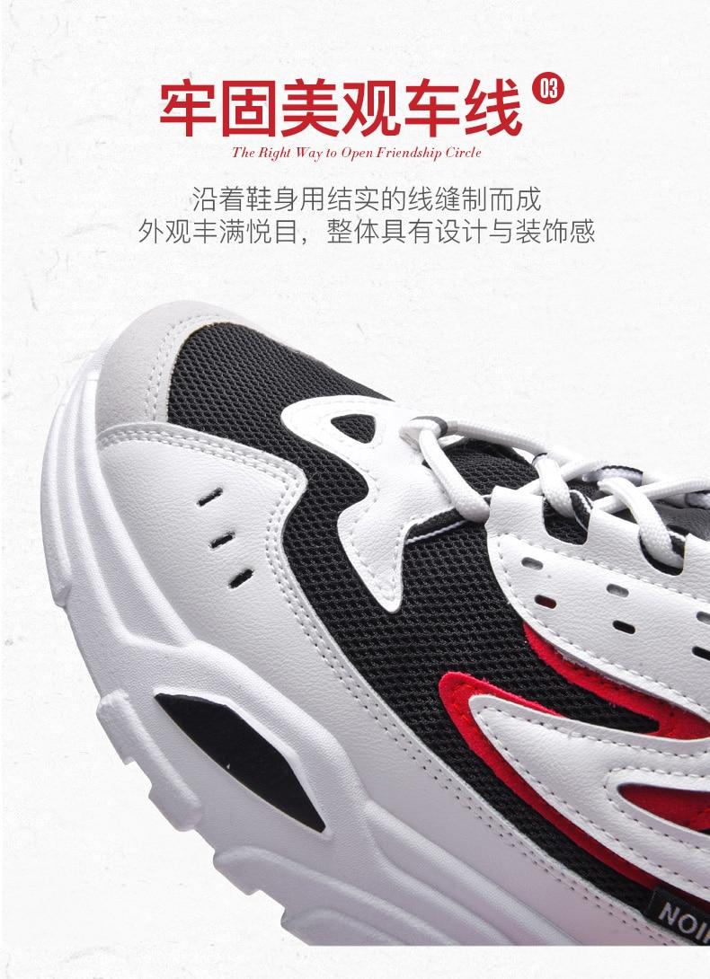Hec8e8e1b7c5e473fb5130881d4a2228fH Men's Casual Shoes Winter Sneakers Men Masculino Adulto Autumn Breathable Fashion Snerkers Men Trend Zapatillas Hombre Flat New