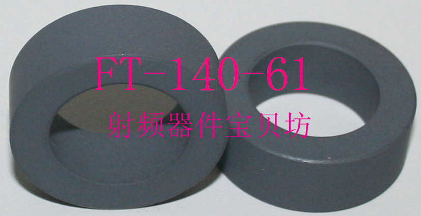 American RF Ferrite Core: FT-140-61