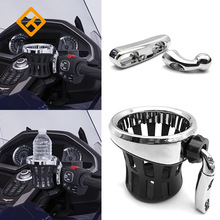 Cup Drinking-Holder Motorcycle Goldwing 1800 for Honda ABS Aluminum Aluminum