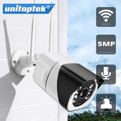 HD 5MP Wifi ip-камера ONVIF 1080P Беспроводная Проводная цилиндрическая камера видеонаблюдения наружная двухсторонняя звуковая карта TF слот Max 64G IR 20m ...