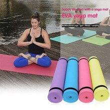 4MM EVA Thick Durable Yoga Mat Non-slip Exercise Fitness Pad Mat