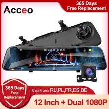 Acceo 12 Polegada toque gravador de câmera do carro dvr x5 fhd 1080p córrego espelho retrovisor dashcam suporte 1080p câmera visão traseira