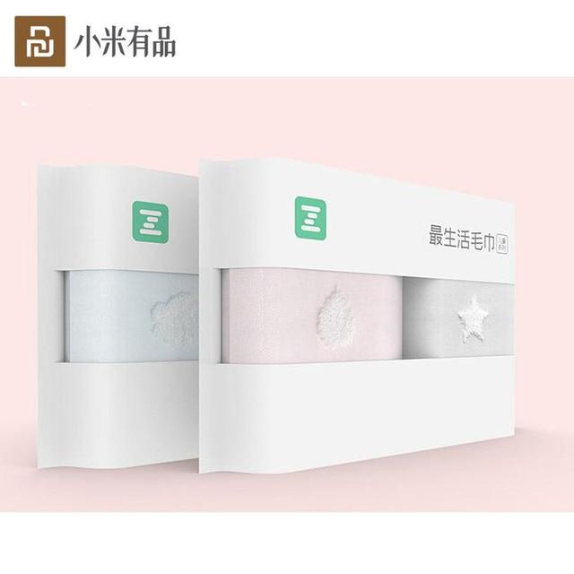 2 adet/torba Youpin ZSH havlu çocuk serisi bebek özel yıkama pamuk yumuşak çocuklar için okul ev bebek havlusu