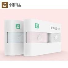 Полотенце Youpin ZSH для детей, 2 шт. пакет, специальная хлопковая мягкая детская одежда для школы и дома