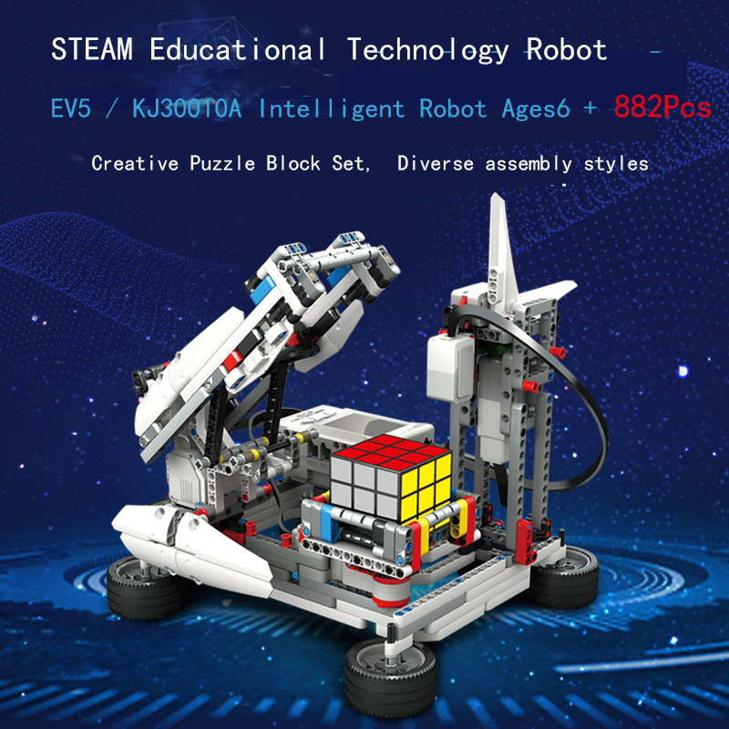 KAZI Compatible EV3 Small Particle Children's Science Education STEAM Maker Educational Programming Robot Building Blocks
