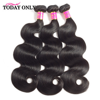 TODAY ONLY Peruvian Human Hair Bundles 1/3/4 Bundles Body Wave Human Hair Extensions 100g per Remy Hair Bundles Natural Color image