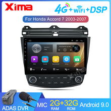 XIMA 2 Din 10 Zoll Android 9,0 2GB Ram Auto Radio Multimedia-Player Für Honda Accord 7 2003-2007 2 Din DVD Radio GPS Navigation