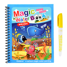 10 Style Magic Water Drawing Book Coloring Book Doodle with Pen Drawing Toy Painting Board Puzzle Toys For Kids Boy Education book boy
