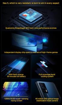 vivo IQOO Neo5 Mobilephone Qualcomm Snapdragon 870 CPU 120Hz Refresh Rate OLED Screen 4400mAh Battery 66W Charge phone