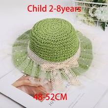 Шляпа детская соломенная с жемчужными кружевными полями Пляжная