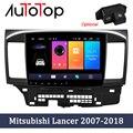 2 Din Android 10 Автомобильный мультимедийный плеер для Mitsubishi Lancer EX EVO Lancer 10 2008-2016 9x10,1 дюймов Автомобильный dvd gps Навигатор Радио