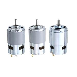 775/ 795 /895 Gear Motor/Motor