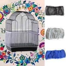 Чехол для клетки сетка попугаев птичьей защитный чехол аксессуары