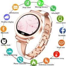 LIGE Fashion Womens Smart Watch