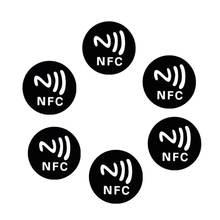 Черные Универсальные Металлические наклейки nfc ntag213 6 шт