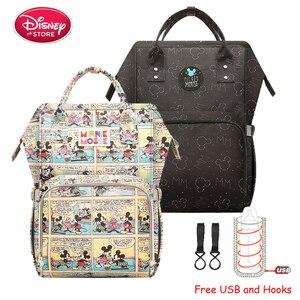Image 1 - Disney Mickey Mouse Mummyผ้าอ้อมกระเป๋าที่มีUSBชาร์จสำหรับทารกCareผ้าอ้อมพยาบาลกระเป๋าเดินทางคลอดกระเป๋าถือ