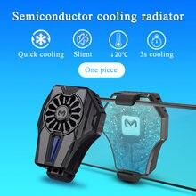 Xiaomi Мобильный телефон универсальный радиатор для телефона