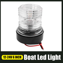 Boat Yacht 6 inch LED Navigation Light 6300K All Around 360 Degree Waterproof Marine Anchor Lamp Boat Accessories 12V/24V