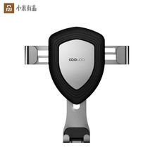 Youpin COOWOO Smart Car Staffa Del Supporto della Clip con Sensore di Gravità di Un Utilizzo con una Sola mano Multi dispositivo Compatibile Air OutletD5