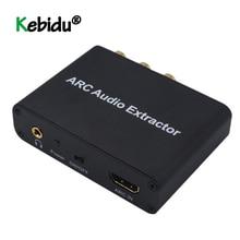 HDMI アークオーディオ抽出オーディオアダプタ 3.5 ミリメートルステレオ繊維同軸変換アンプサウンドバースピーカー HDTV
