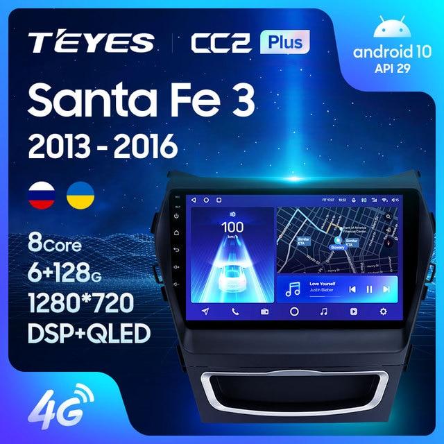 TEYES CC2L и CC2 Plus Штатная магнитола For Хендай Санта Фе 3 For Hyundai Santa Fe 3 2013 - 2016 Android до 8-ЯДЕР до 6 + 128ГБ 16*2EQ + DSP 2DIN автомагнитола 2 DIN DVD GPS мультимедиа автомобиля головное устройство 1