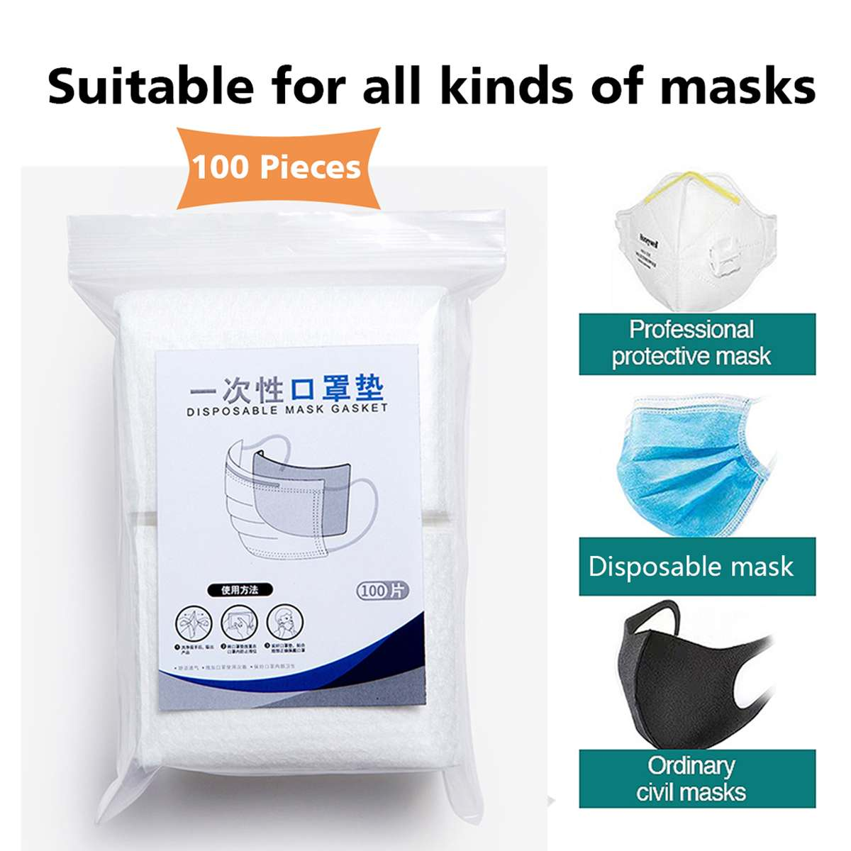 300/500/1000Pcs Face Mask Filter Pad Anti Influenza Pollution Dustproof Breathing Safety Mouth Caps Suitable For KF94 N95