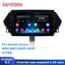 Android 9,1 Автомобильный мультимедийный gps аудио Радио стерео для Acura MDX MK2 2007~ 2013 стиль навигация NAVI Автомобильный видео gps стерео