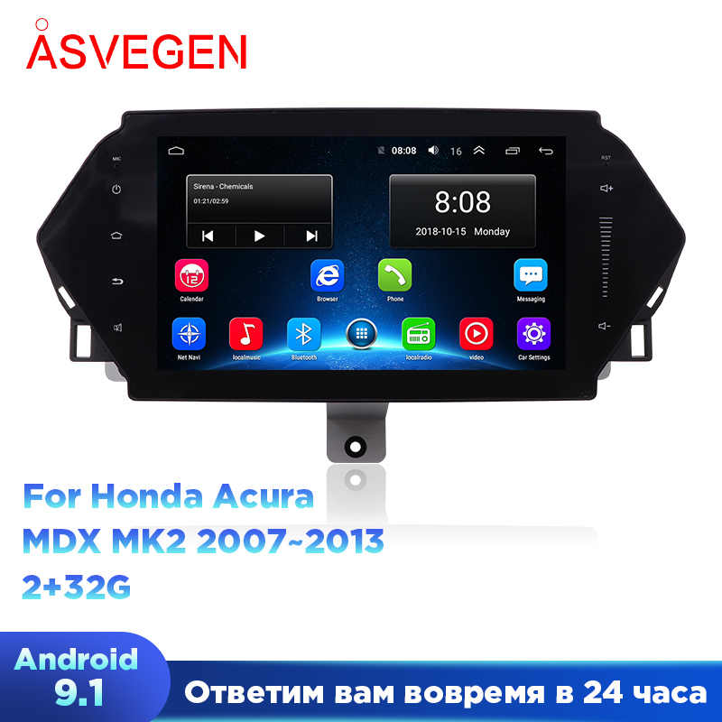 ZaiXi Auto Radio 2 Din Android Car Player For Acura MDX
