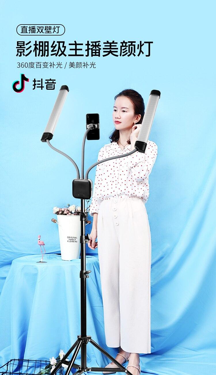 Tüketici Elektroniği'ten Fotoğraf Stüdyosu Aksesuarları'de 40W LED Fotografik Işık Kısılabilir 3000 6000K Makyaj Güzellik Işık Kaş Dövme Lamba Stüdyo Video Işığı ile tripod title=
