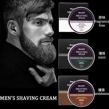 1Pc mężczyźni mydło do golenia Mountain Foam golenie golenie brody krem prosto Razor golenie mydło do golenia dostaw tanie i dobre opinie LANBENA Mężczyzna Po goleniu