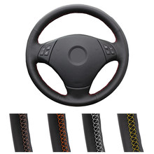 DIY Customized Car Steering Wheel Cover For BMW E90 320 318i 320i 325i 330i 320d X1 328xi 2007 Auto Leather Steering Wrap
