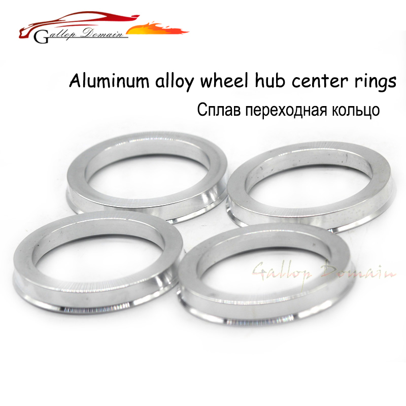 4PCS Aluminum Alloy Hub Centric Rings Car Wheel Bore Center Collar 66.6-57.1mm For AUDI