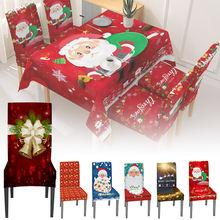 1 шт рождественское эластичное сиденье для столовой рождественские