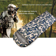 цены на Outdoor Camping Sleeping Bag Winter Thickened Ultra-Light Camouflage Down Sleeping Bag Goose Down Splicing Double Sleeping Bag в интернет-магазинах