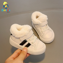 Children Shoes Baby Snow Boots 1-3 Years Old Plus Velvet Girls Boots 2019 New Baby Boys Shoes Winter Shoes Toddler First Walkers cheap babaya Rubber Hook Loop Fits true to size take your normal size ANKLE Unisex Sewing Plush Flat with Leather Round Toe