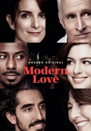 摩登情愛 第一季