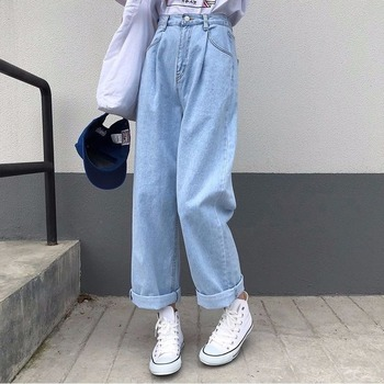 Jeans Women Solid Vintage High Waist Wide Leg Denim Trousers Simple Students All-match Loose Fashion Harajuku Womens Chic Casual 2