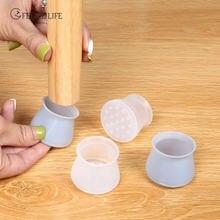 4 шт/компл силиконовая крышка для стула защитная накладка на