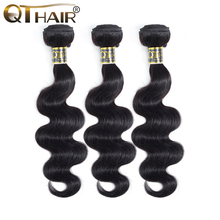 Indian Hair Body Wave Bundles 100% Human Weave Remy Extensions 8-28 inch QT