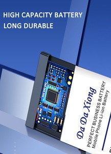 Image 2 - Da Da Xiong 4500mAh Battery For iPhone 6 Plus for iphone 6Plus battery Free Tools