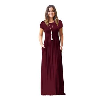 Pregnant Womens Nursing Solid Maternity Dress 2