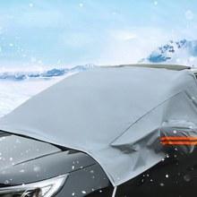 Veículo do carro suv janela pára-brisa tela sol sombra chuva neve proteção capa protetor à prova de poeira multifuncional capa de carro